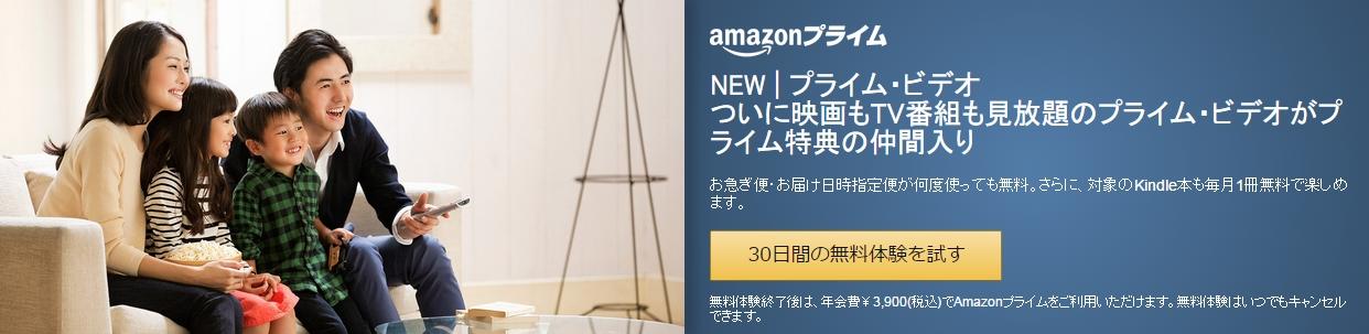 Amazonのネットスーパーでの躍進ははじまったばかり