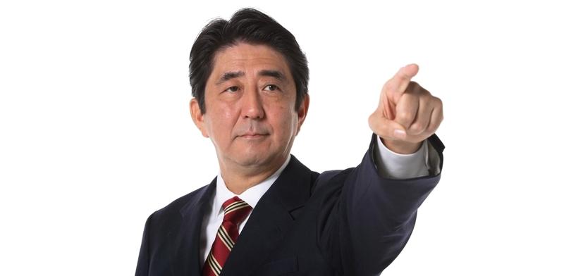 日本経済の今後を左右するアベノミクスの効果