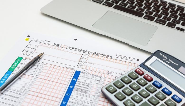 日本経済の現状において注目される消費税率